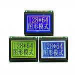 12864F 128*64 LCD Module Comes with T6963C Driver